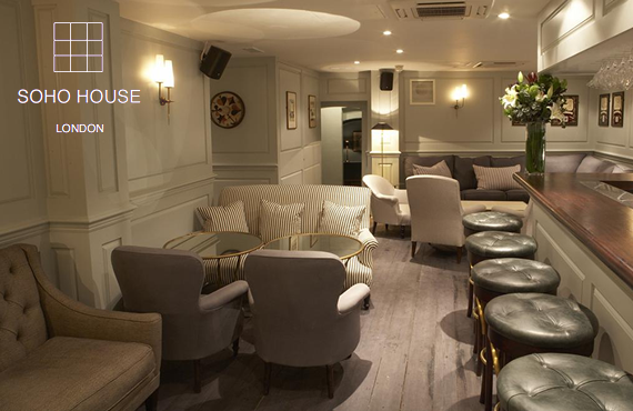 House music bars london 28 images house music clubs for House music london