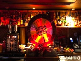 Mahiki photo