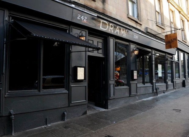 Dram West End Glasgow Pub Reviews Designmynight