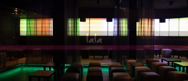 Lala Lounge photo