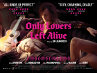 Movie Night: Only Lovers Left Alive