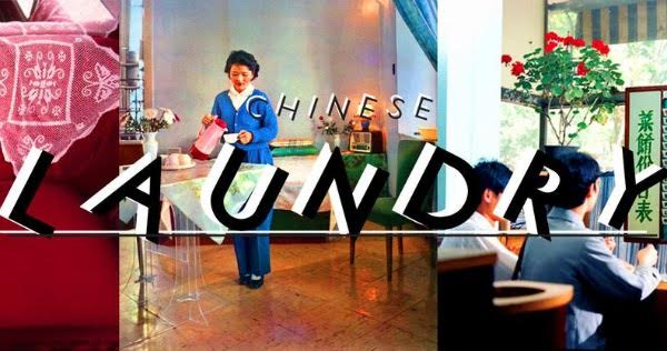 Chinese Laundry Room Family-focused Chinese chow awakens on Upper Street