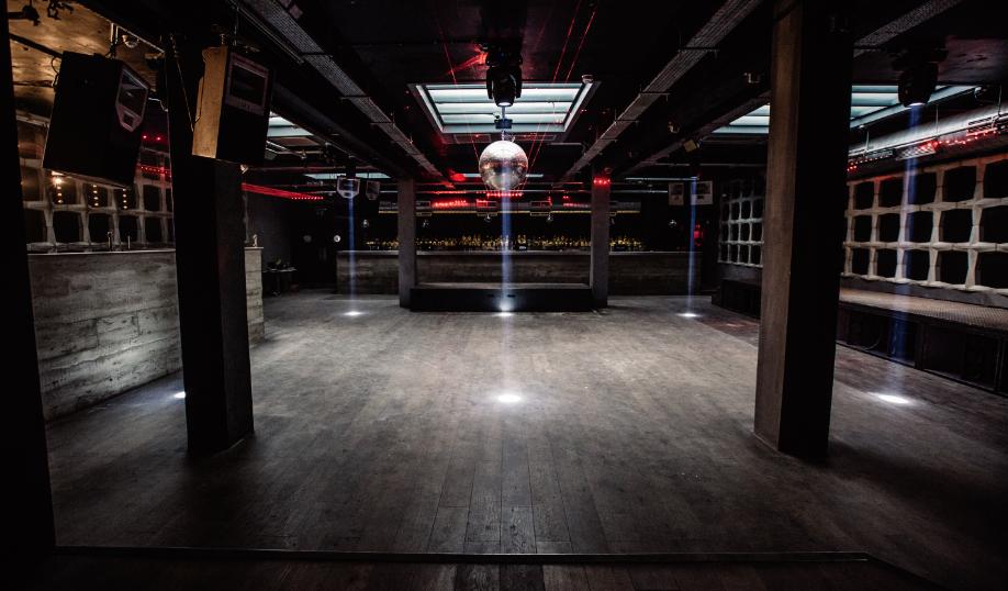 Phonox Brixton London Bar Reviews Designmynight