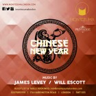 Montezuma :: Chinese New Year with James Levey & Will Escott