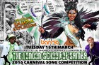 London School of Samba's Carnival Song Competition