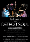Fu Manchu 1st Birthday Weekend: Detroit Soul (Live) & Femi Fem