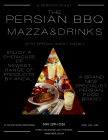 BANK HOLIDAY | PERSIAN BBQ SPECTACULAR & DRINKS