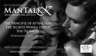 Mantalkk - The principals of attraction. The secrets women expect you to know