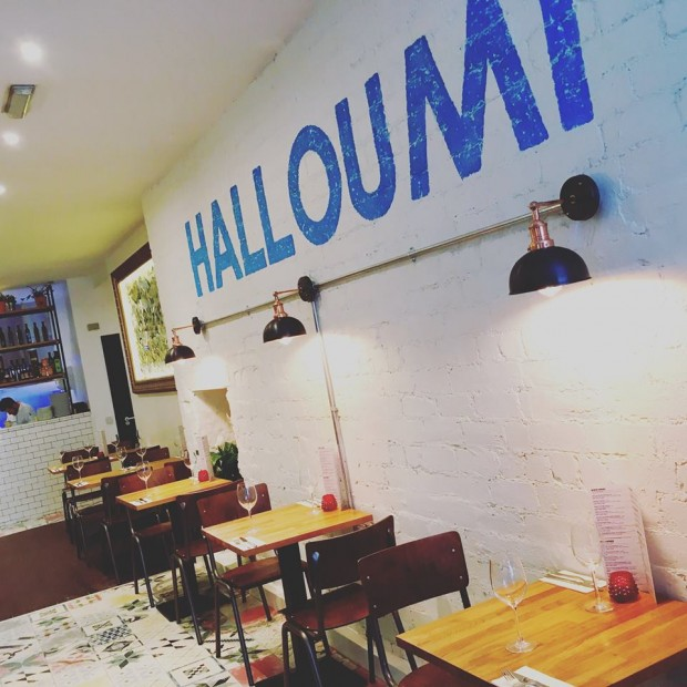 Halloumi photo