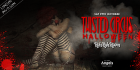 The Twisted Circus Halloween Extravaganza