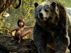 Jungle Book (2016) - Lost World