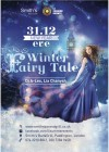 Winter Fairy Tale NYE Party