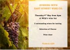 Evening with East Street Wine Co.