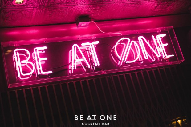 Be At One Brighton photo