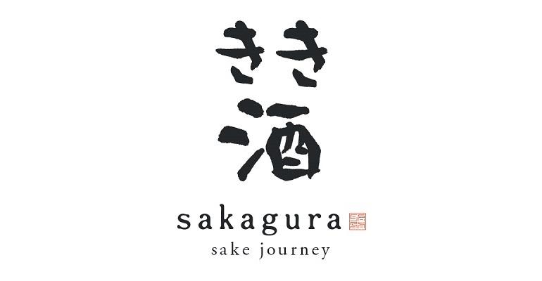 Image result for sakagura london logo