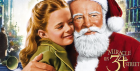 Classics in the Courtyard: Miracle on 34th Street