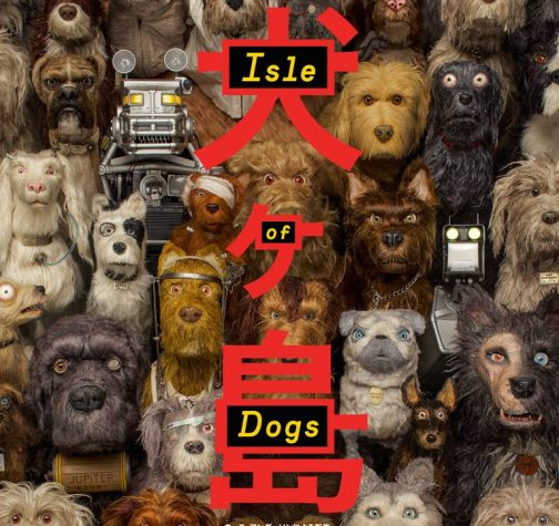 Isle Of Dogs 8pm Screenings Balham London Date Night Reviews Designmynight