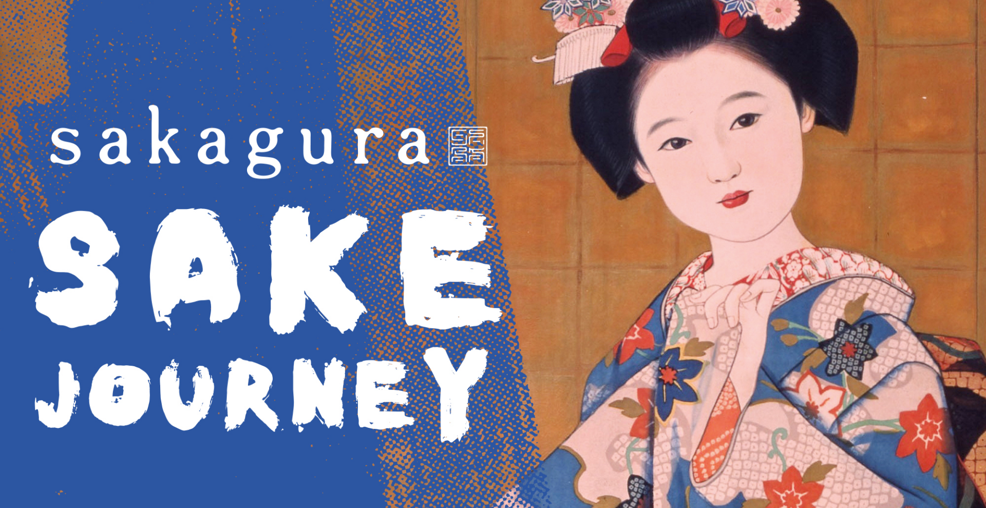 Sakagura Sake Journey