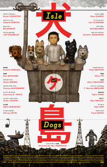 Puppy Love Cinema- Dog Friendly Screenings