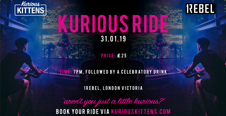 Kurious Ride