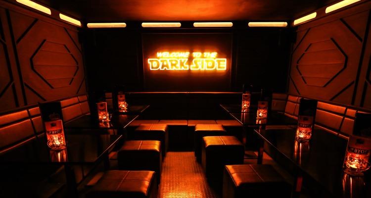 dark side new cocktail bar london