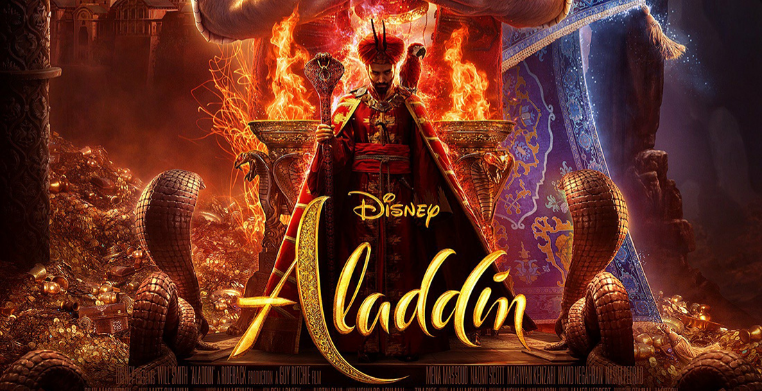 ALADDIN  (INDOOR DRIVE-IN MOVIE)