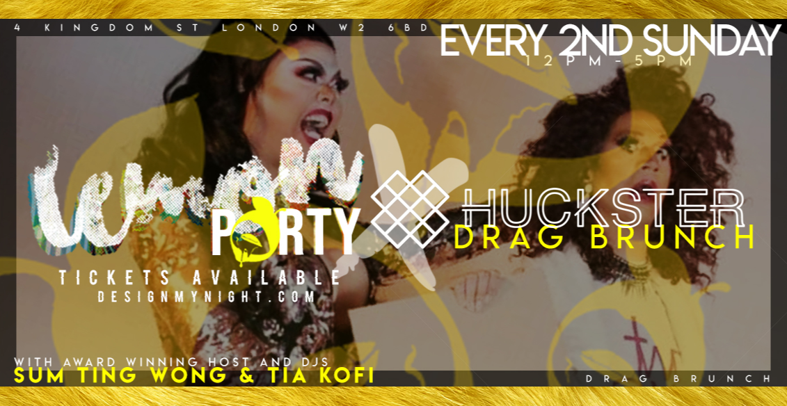HUCKSTER PRESENTS | Lemon Party | Karaoke Drag Brunch