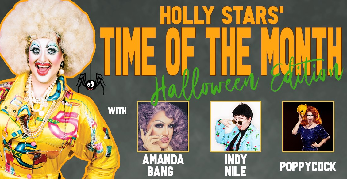 Holly Stars' Time of the Month: Soho Edition