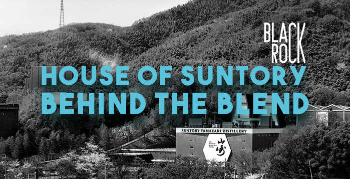 Suntory: Behind the Blend