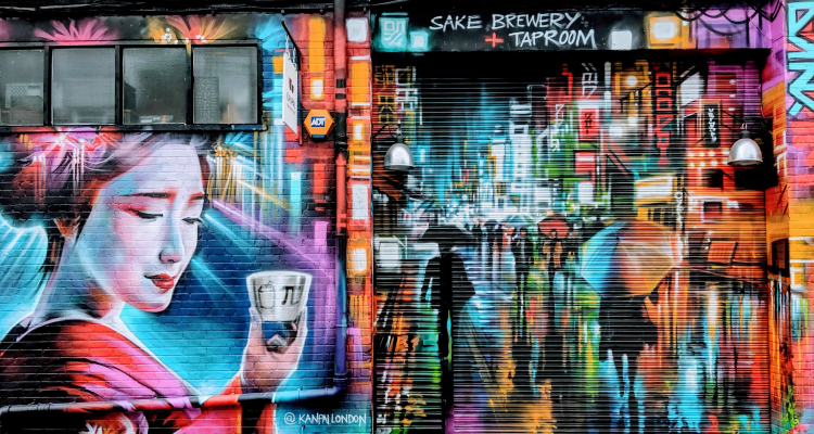 Kanpai Sake Brewery