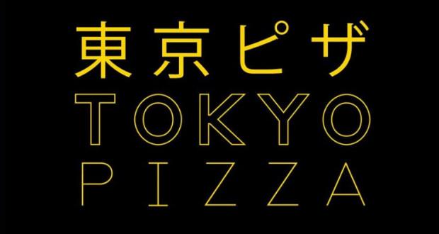 New Bar Spy Tokyo Pizza London Restaurant Reviews