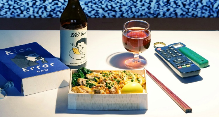 bao rice boxes london delivery news